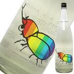 仙禽夏の酒かぶとむし1800ml