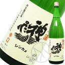 神亀 手づくり純米酒 1800ml
