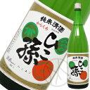 神亀 純米酒ひこ孫 1800ml