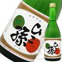 神亀 純米酒ひこ孫 720ml