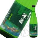 惣誉 睡蓮 純米酒 720ml