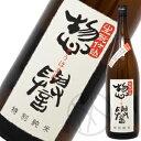 惣誉 生もと仕込特別純米酒 1800ml
