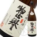 惣誉 特別純米辛口 1800ml