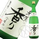 惣誉 芳賀の香り吟醸酒 1800ml