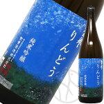 惣誉りんどう純米吟醸1800ml