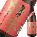 惣誉 ひやおろし 生もと特別純米酒 1800ml