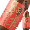 惣誉 ひやおろし 生もと特別純米酒 720ml
