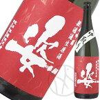 姿 中取り純米吟醸雄町 無濾過生原酒(赤ラベル)1800ml