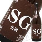 姿Premium2020SG生酒1800ml