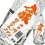 大吟醸新聞の酒1800ml