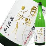 東洋美人限定純米吟醸酒未来醇道一途1800ml