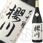 櫻川大吟醸斗瓶囲い1800ml