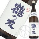 鶴の友 純米酒 1800ml