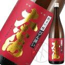 太平海純米吟醸 びん囲い(生詰) 1800ml