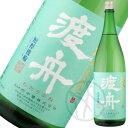 渡舟 純米吟醸 直汲み(生詰) 1800ml