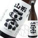 山形正宗 純米酒(火入) 1800ml