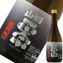 山形正宗 純米吟醸 酒未来(生酒)720ml