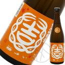 結ゆい(むすびゆい) 純米吟醸 秋酒 720ml