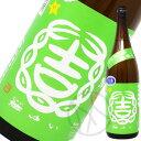 結ゆい(むすびゆい) 特別純米酒 いちばんぼし 亀口直汲み 無濾過生原酒 1800ml