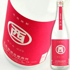 【丸西焼酎】 丸西 紅芋にごり 25°1.8L [] 【芋焼酎】