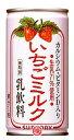 【乳飲料】 サントリー いちごミルク 190g 缶 1ケース