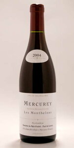 【メ フロ】  メルキュレイ  レ  モンテロン [2004]【MEIX FOULOT】 MERCURY LES MONTHE...