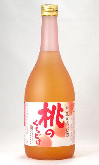 【宝酒造】 桃のくちどけ 720ml 【寶和りきゅーる】 []