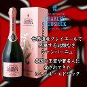 シャンパーニュ シャルル エドシック ロゼ レゼルヴ 箱入 750ml ロゼ泡Rose Reserve in Box