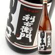 【指宿酒造】 利右衛門 りえもん 黒 25度 1.8L 【芋焼酎】