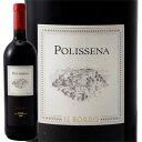【イル・ボッロ】ポリッセナ [2009] 750ml 赤【Il Borro】Polissena 〈フェラガモ〉