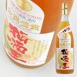 【老松酒造】 梅酒王 18度 1.8L