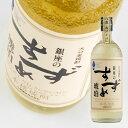 【八鹿酒造】銀座のすずめ琥珀720ml【麦焼酎】