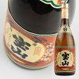 【西酒造】 薩摩宝山 25度 720ml 【芋焼酎】