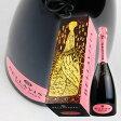 【ベラヴィスタ】 フランチャコルタ ロゼ [2010] 750ml・ロゼ泡 【Bellavista】 Franciacorta Rose