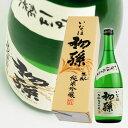【東北銘醸】 初孫 いなほ 純米吟醸 720ml 【純米吟醸】 [J512]