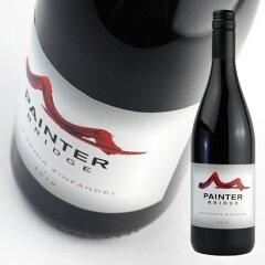 《低価格ながら一流の味として絶賛!のカリフォルニアワイン》【ペインター ブリッジ】 ジン...