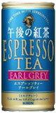 1本あたり68円!《税込71.4円》【紅茶】キリン 午後の紅茶 エスプレッソティー・アールグレイ...