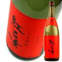 【紅乙女酒造】 胡麻焼酎 紅乙女 25度 1.8L 【胡麻焼酎】
