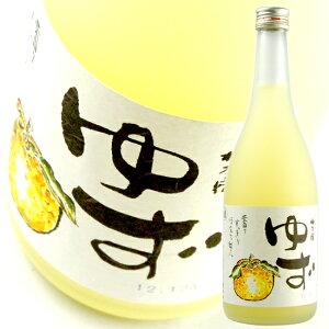 《天然柚子がた〜っぷりですっきり甘酸っぱいお酒です。》【梅乃宿】 ゆず酒 720ml 疲れた体...