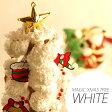 オトノギ マジッククリスマスツリー ホワイトタイプ