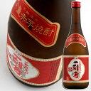 【小牧醸造】一刻者〈赤〉(いっこもんあか)25度720ml【芋焼酎】
