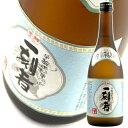 【小牧醸造】一刻者(いっこもん)全量芋麹25度720ml【芋焼酎】
