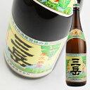 【三岳酒造】芋焼酎三岳(みたけ) 25° 1800ml 【芋焼酎】