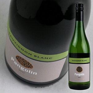 【パンゴリン】 ソーヴィニヨン ブラン 750ml・白 【Pangolin】 Sauvignon Blanc