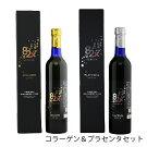 【送料無料】ダブル82Xサクラプレミアムプラセンタ&コラーゲン美容ドリンク