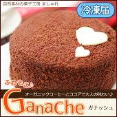 国産のスイートチョコレート使用★ガナッシュケーキ♪