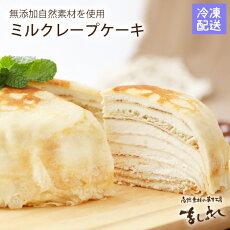 ミルクレープドームケーキ♪