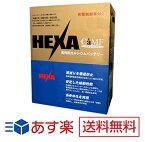 日産 モコ 適合バッテリー 44B19R(互換バッテリー:38B19R・40B19R・42B19R)ヘキサ 充電制御車対応