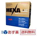 ホンダ インテグラ 適合バッテリー 65B24R(互換バッテリー:...
