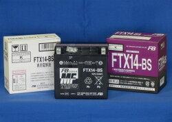 【送料無料】FTX14-BS 二輪バッテリー(古河)